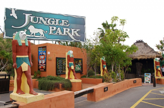 Джангл Парк Тенерифе (Jungle Park Tenerife, Парк орлов Тенерифе)